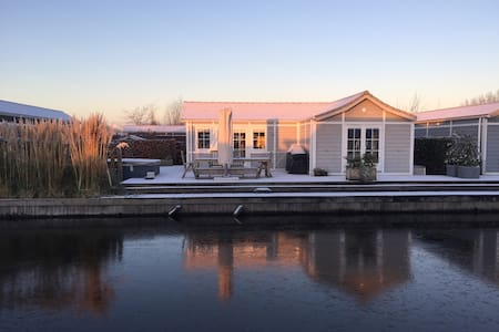 Chalet next to the Lake with boat - Loosdrecht - Chalet