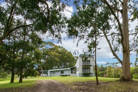 Grand Design on secluded 10 acres - House
