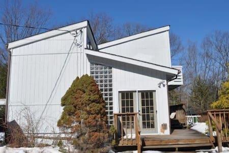 Mountain Top Retreat - Casa