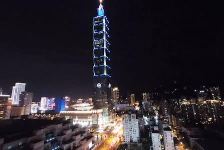 Taipei 信義區  101 & 世贸     五星级Hometel - Xinyi District - Apartment