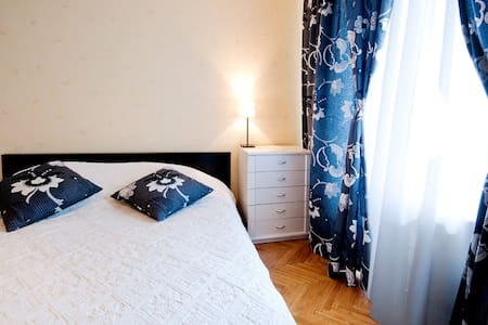 Room near Moscow City - Moskva - Wohnung