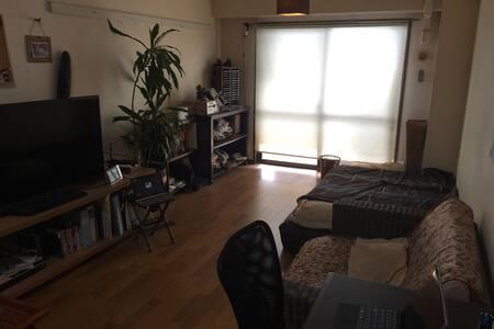 アジア風のくつろげる空間 - Lägenhet