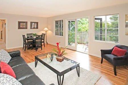 Safe, Walkable, Private Garden Apartment - Wohnung