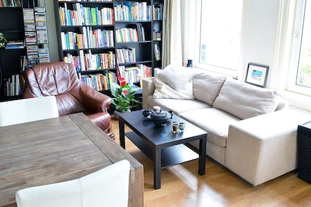 Bright and cosy 2p city apartment - Amsterdam - Apartment