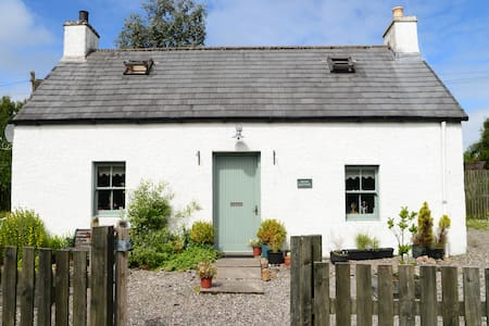 A charming little Skye cottage.