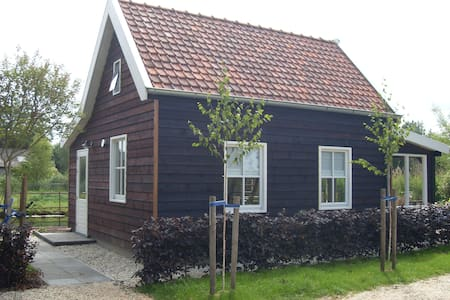 Authentic Dutch cottage - Hazerswoude-Dorp - Cabane