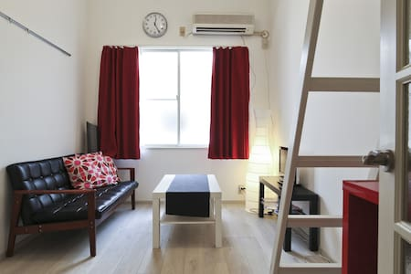 FreePocketWifi42MinToShinjuku - Apartmen