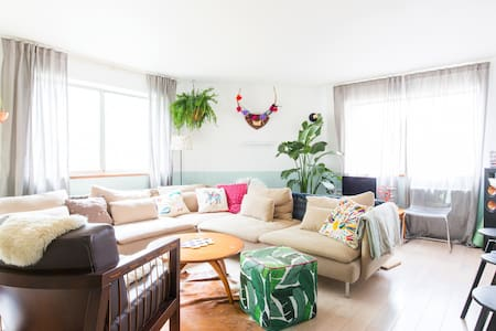 Zen & Charming 2 Bed Private Room - Apartment