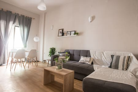 Chic and cheap city apartment - Appartamento
