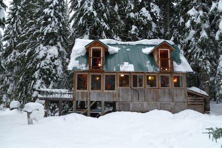 Trillium Lake Basin Cabins - Chalet
