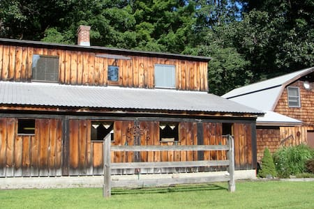 Peaceful Country Home - studio unit - Easthampton - House