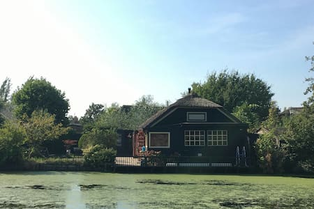 Charmant huis aan het water - Moordrecht