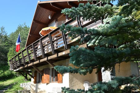 Alpine chalet with views/ski nearby - Enchastrayes - Chalet