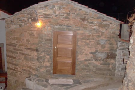 Casa da Capela - Turismo Rural - Jordhytte