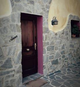 Apartamento de 2 a 4 personas - Apartamento