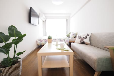 Close to Skytree +Mobile WiFi - Wohnung
