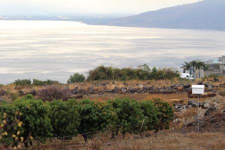 Sea of Galilee view 4 U - Rumah