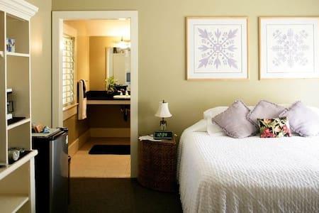 Inn Waimea- Taro Room - Ваймеа - Дом