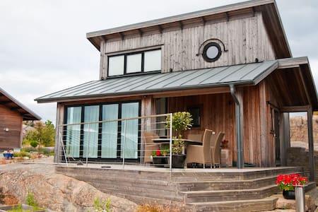 Sveriges finaste boende utsikt! - Bovallstrand - Huis