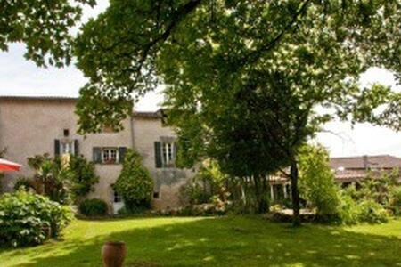 Pauliac Chambres d'Hôtes-jardin - Celles