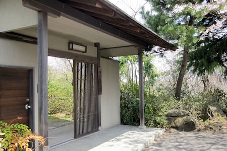 Amazing tea ceremony and stay!!! - House