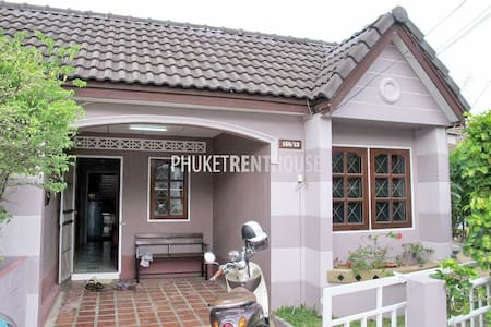 CAC 2 House, 2 Bedrooms, 2 KM. to Bangtao Beach - House
