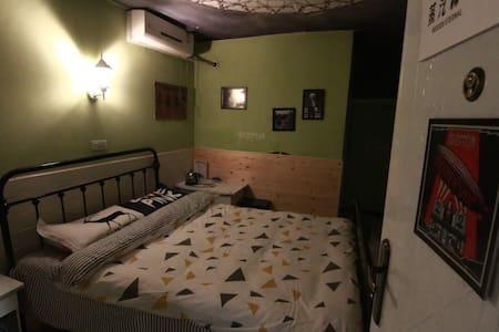 One bed standard room@DJMT - Xi'an