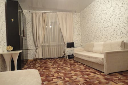 Чистая и уютная квартира рядом с центром Казани - Kazań - Apartament