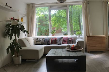Nice & Cosy 3 room apartment in Amsterdam Old West - Lakás