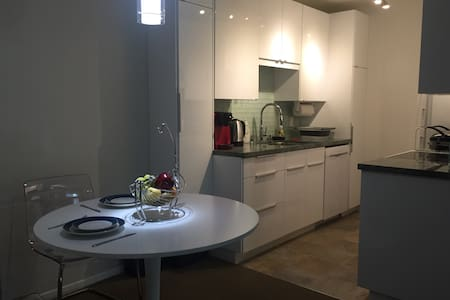 Cozy Unit near by SFO - San Bruno - 公寓