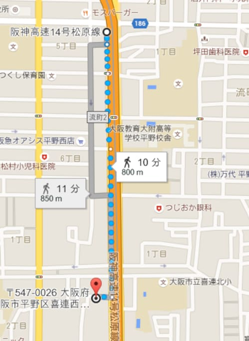Hirano St → room