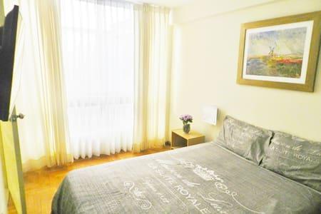 Habitacion De Luxe - 特鲁希略 - 公寓