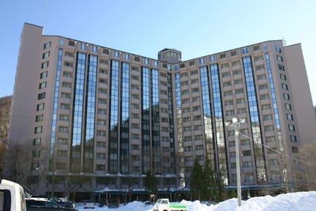 Mt.Naeba 1BR apartment 500sqft - Apartment