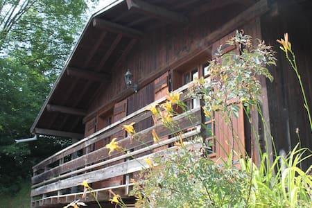 Mini-Chalet in great location - Saint-Gervais-les-Bains