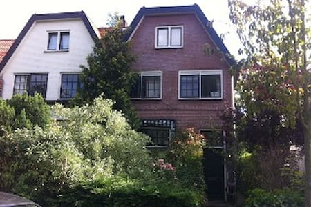 Romantic cottage in rural Amsterdam - Bloemendaal