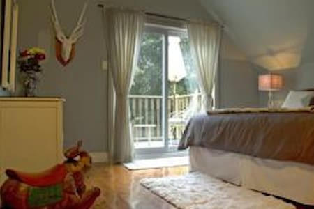 Auberge Old Chelsea - Garden - Bed & Breakfast