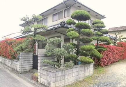 貸切純和風一軒家,WiFi,ゆとりの駐車場,しまなみ高速の起点 - Fukuyama