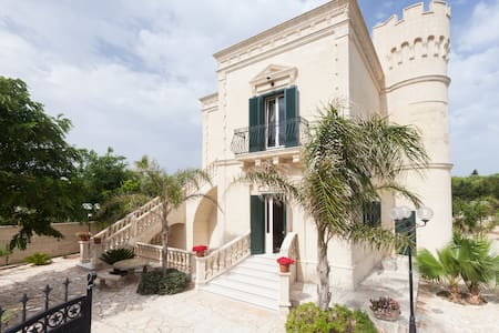 Un castello a due passi dal mare! - Appartement