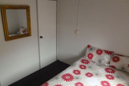 Comfy, clean double room in cottage - Maison