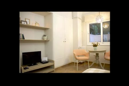 Cathrine's Cozy apt in Athens City Centre Kolonaki - Athina - Appartement