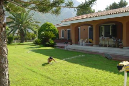 Pozzillo  Luxury Villa - Villa