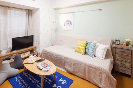 NewOpen! Near by Ueno Station!!! - Apartmen