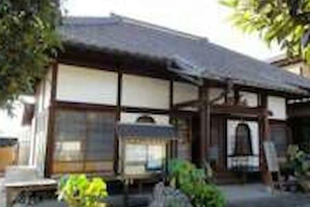 Tochigi Sano Japan temple - Hus