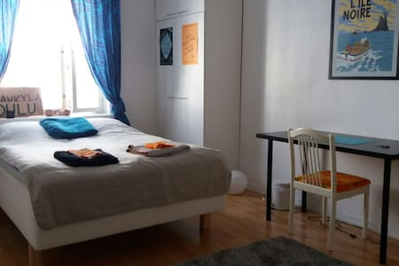 Cosy room in the city centre - Apartmen