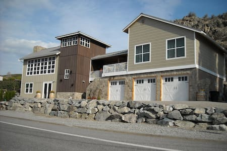 Lk Chelan - Private entry Casita - Chelan - House