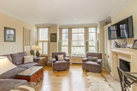Beautiful room with ensuite in desired Fulham area - London - Apartment
