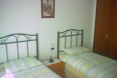 Nice room close to the centre VFT/CA/00407 - Medina-Sidonia