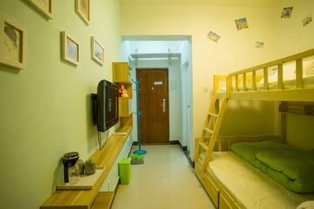 温馨的一居室,给您家一般的温暖! - Apartamento