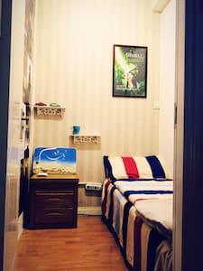 蜗居单人间1号房 - Chengdu - Appartamento