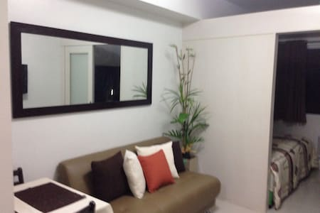 Cozy 1BR at Sea Residences Condo - Pasay - Apartment
